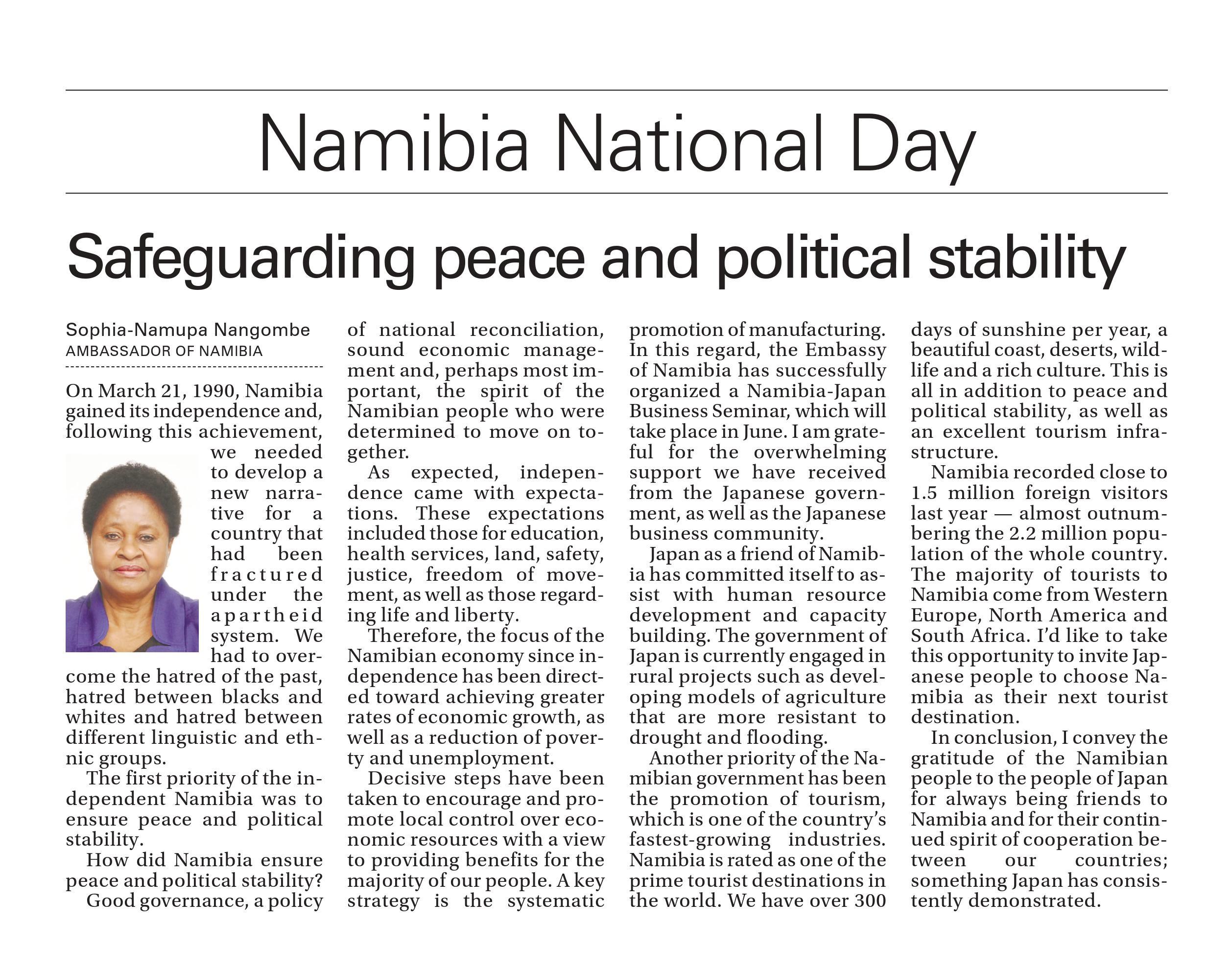 Namibia - photo#41