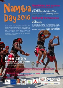 Namibia Day Eng